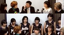 まつぶし日本語ひろばとミニバスケットチーム「松伏ジュリア」
